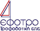 ΕΦΟΤΡΟ ΤΡΟΦΟΔΟΤΙΚΗ